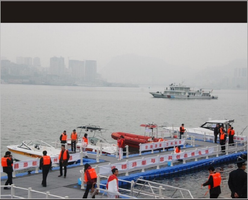ANUAL BOAT SHOW and WATER TEST