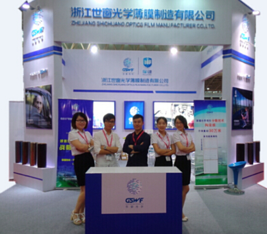 automotive after market exhibition in Wuhan, China in 2015