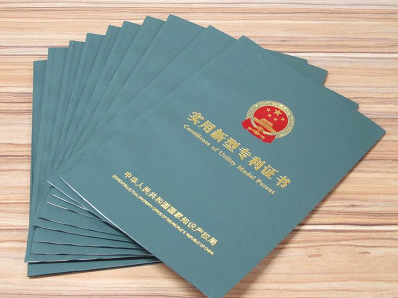 Company Medical patents