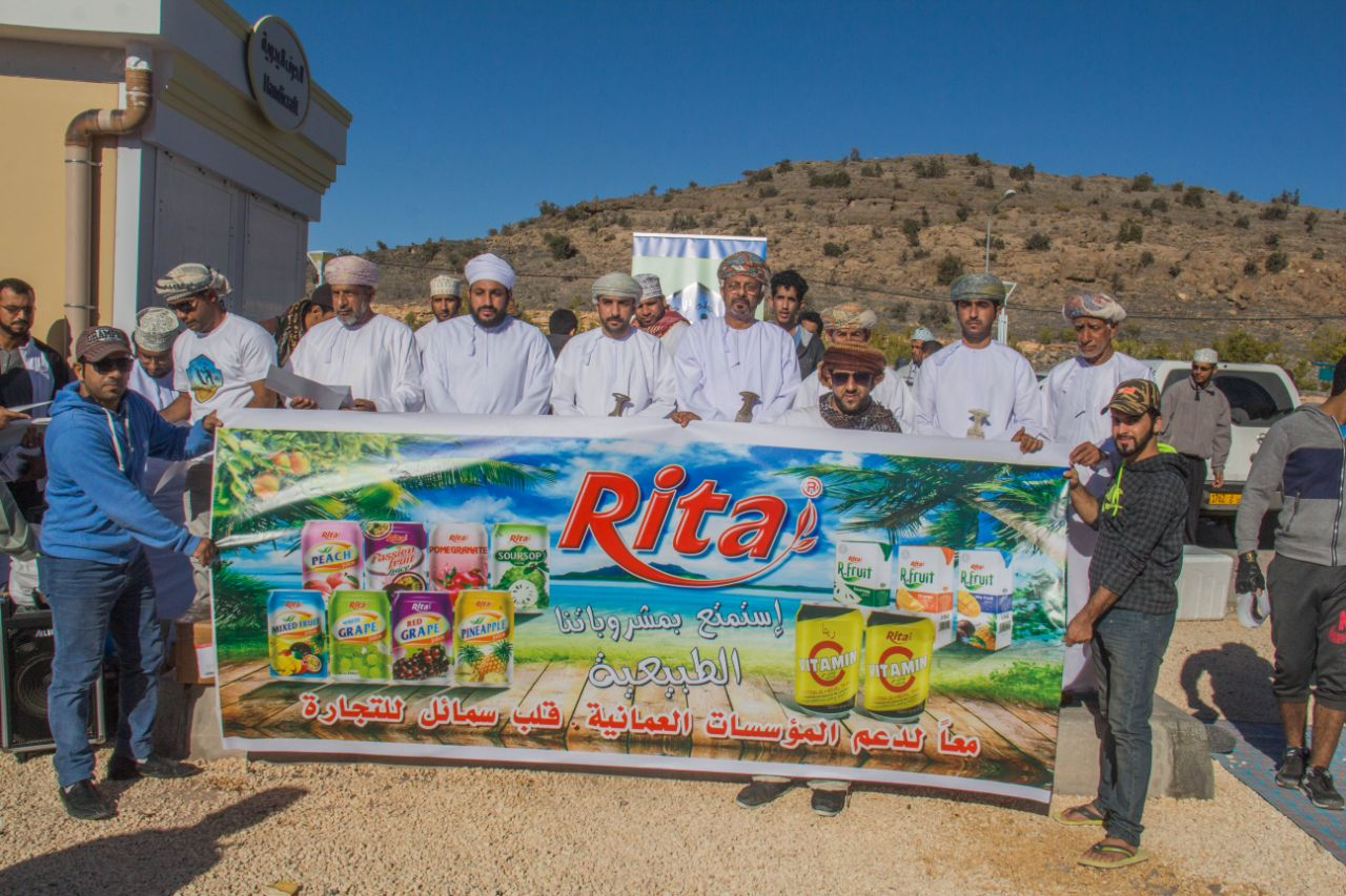 Rita in Middle East
