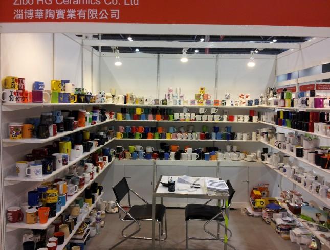 China Sourcing Fair (Hongkong)