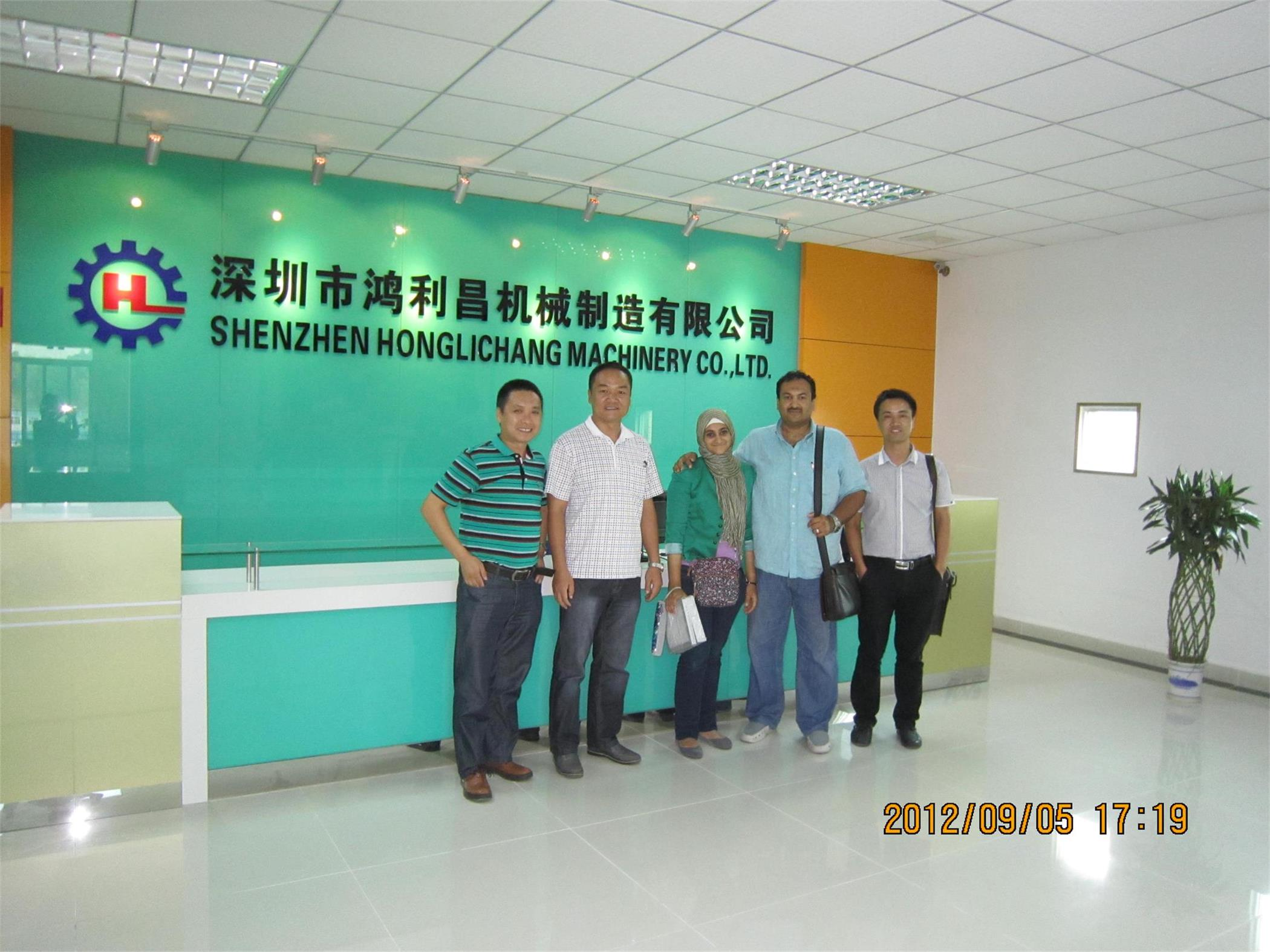 The Couple Customers from India Visit Our Company(Sep.5th,2012)