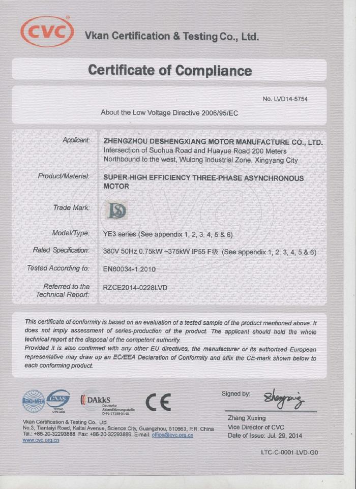 YE3 CE Certificate of Compliance