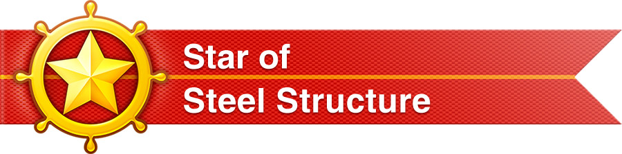 We are the Outstanding Partner of Steel Structure on Made-in-China.com