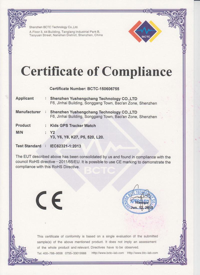 GPS Kids Tracker RoHS Certificate