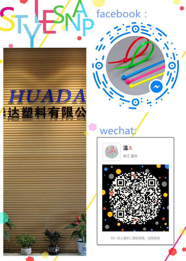 wechat and facebook