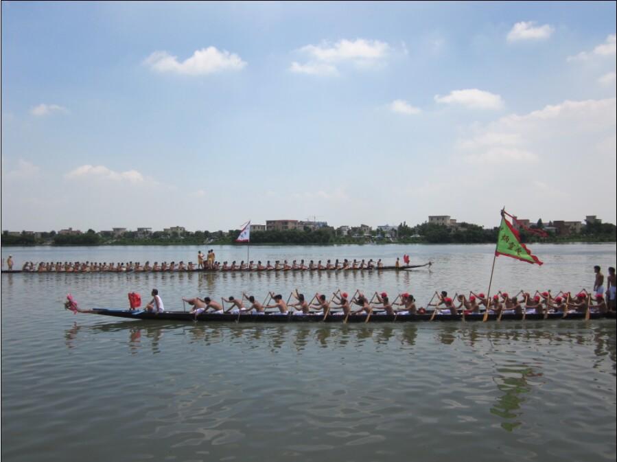 Watch the Dragon Boat Racing