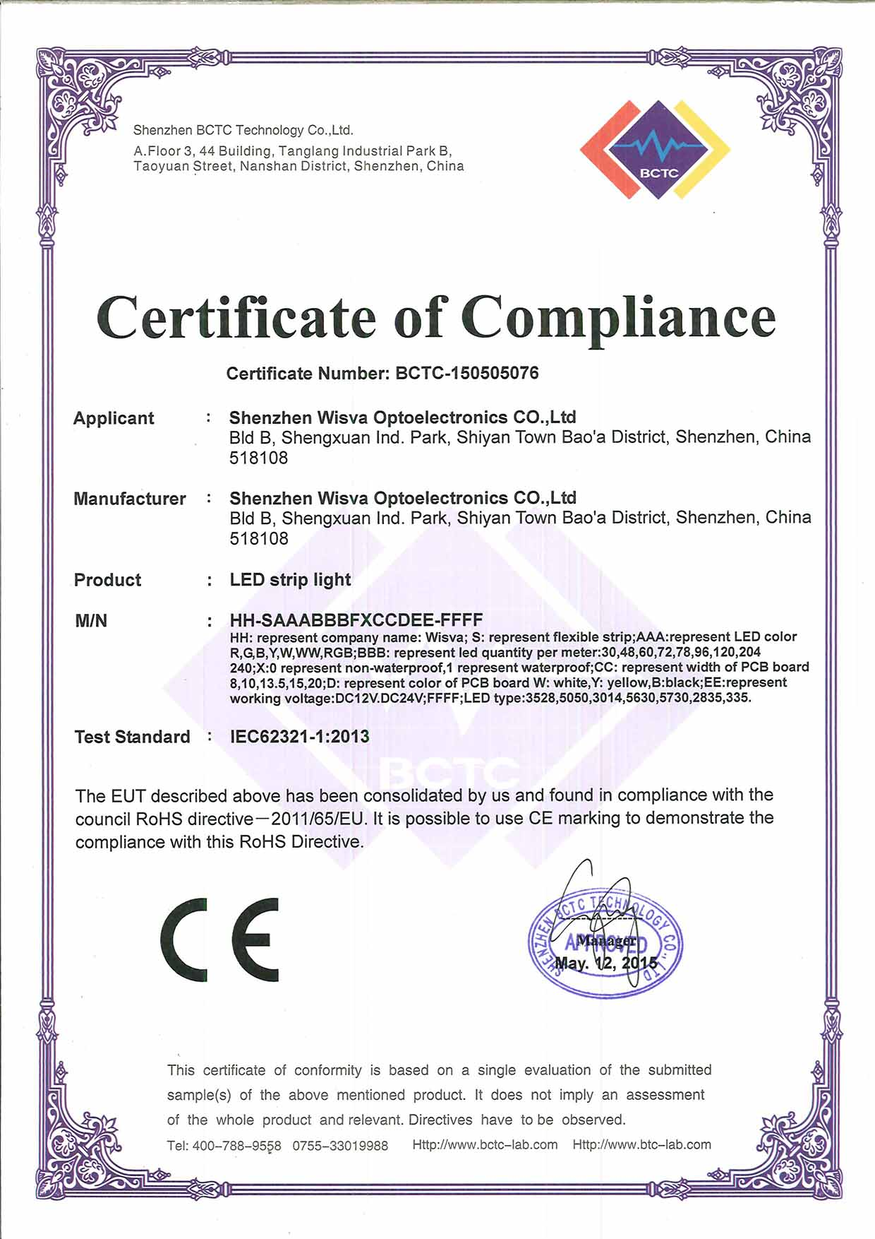 Rohs Certificate for Low Voltage Strip