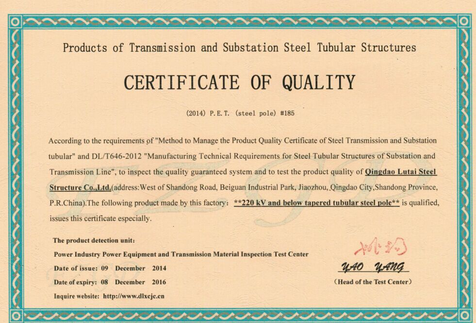 Certificate of Quality for steel poles