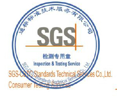 SGS Audit company