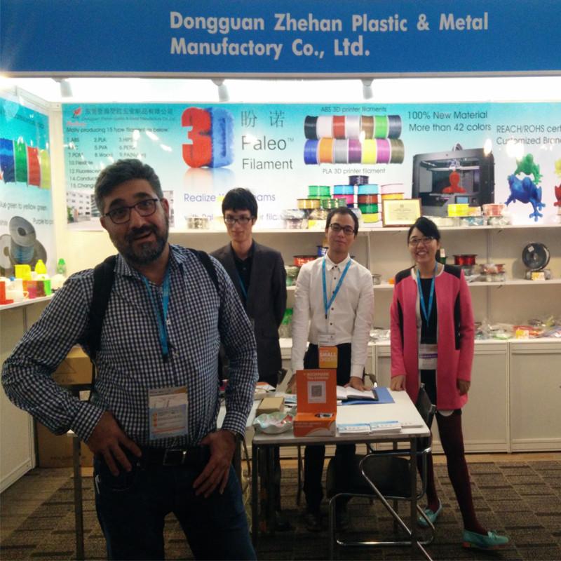 2016 Shanghai Asia 3D filament Trade show