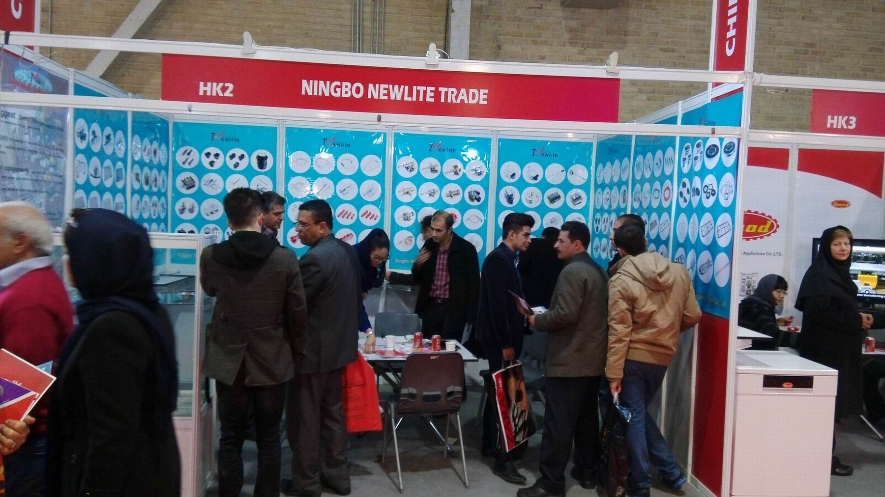 Iran household fair in 2015