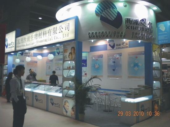 exhibition in south dental guangzhou