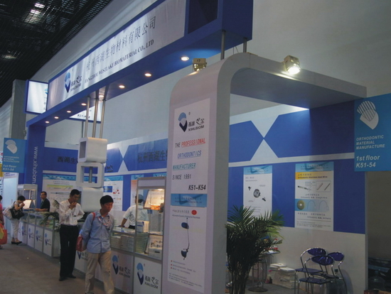 exhibition in sino dental Beijing