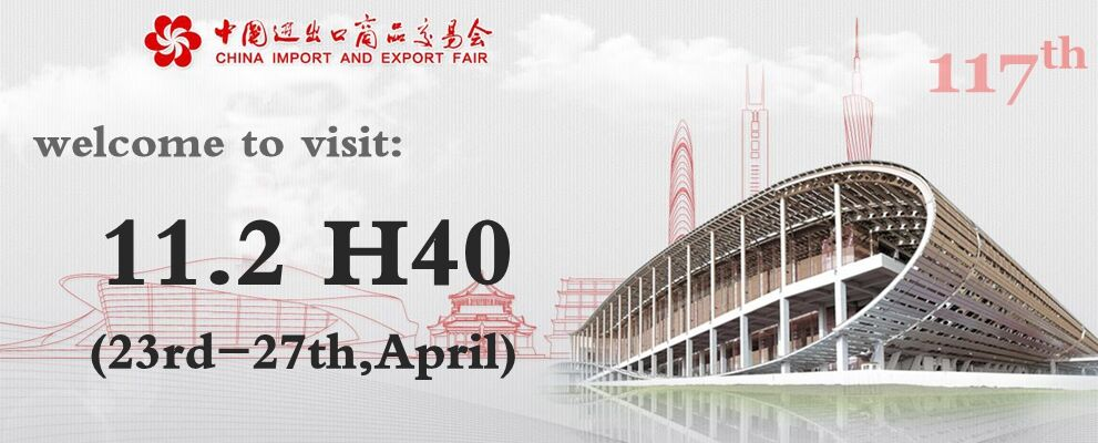 Welcome to visit our booth