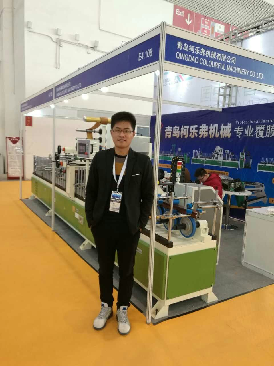 COVE at the 2016 Beijing Feneatration Fair