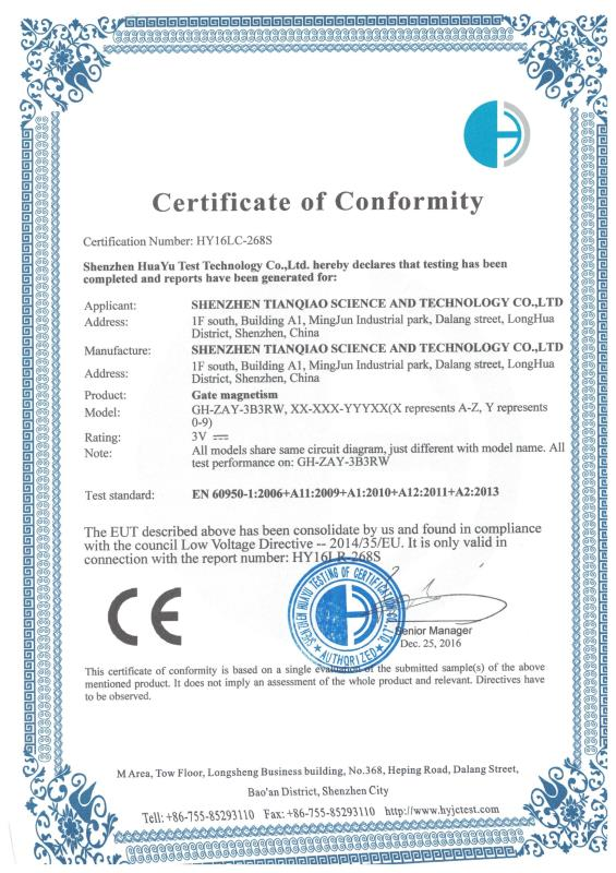 smart home automation system products certification