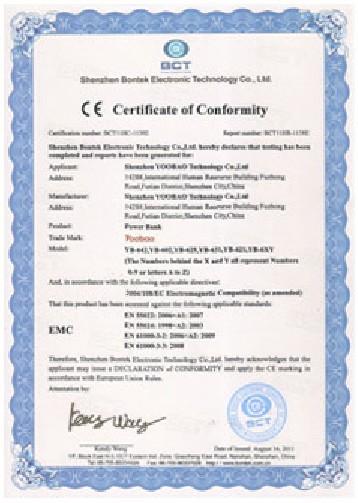 Supplier's CE certificate
