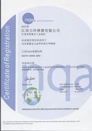 Certificate - 1