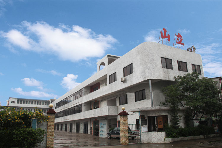 factory 1 in dongguan city