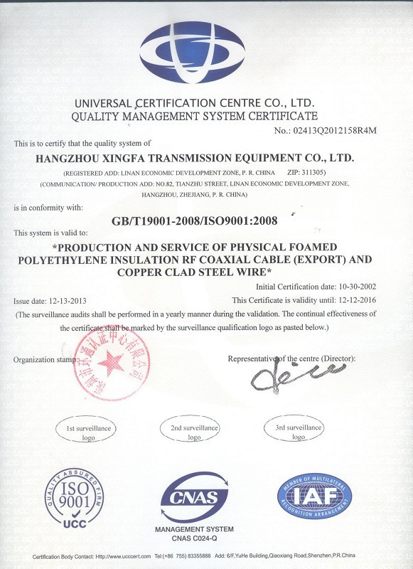 ISO9001 CERTIFICATE of COAXIAL CABLE