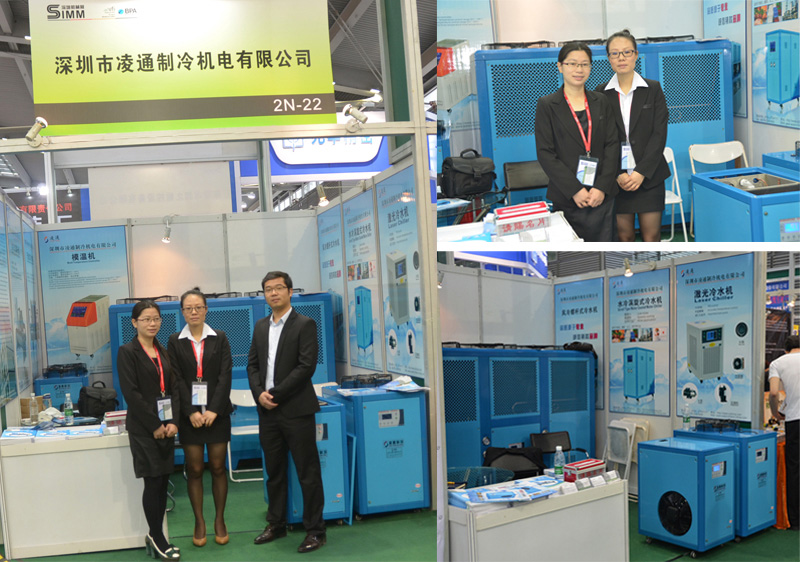 SIMM Fair in Shenzhen for laser chiller