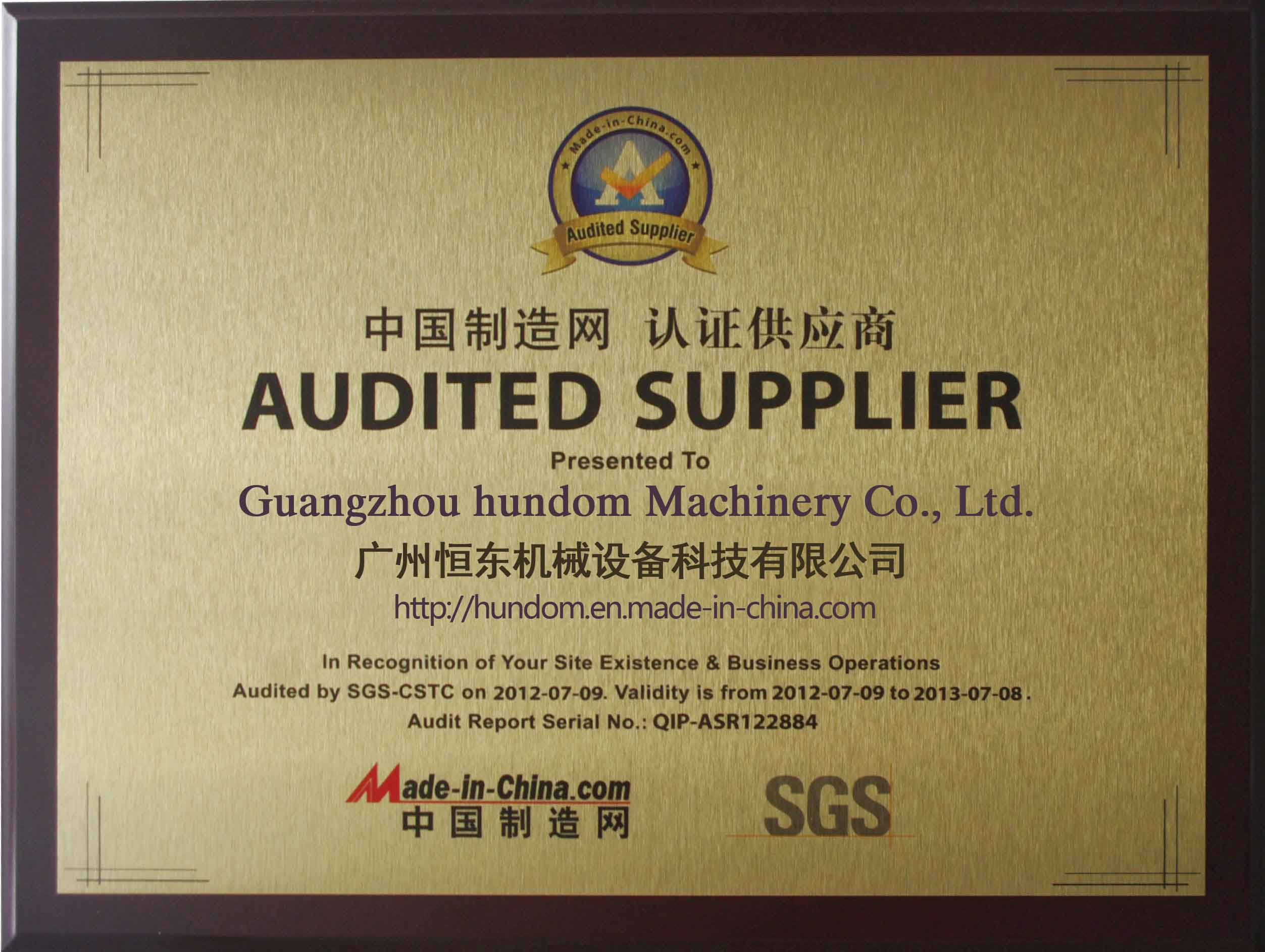 Made in China Audited Supplier