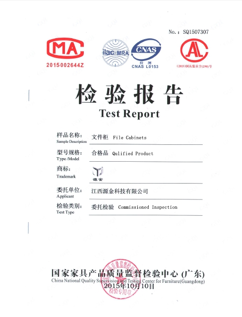 Test Report for File Cabinet-1