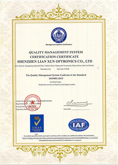 LianXun ISO9001:2015 Certifidcate