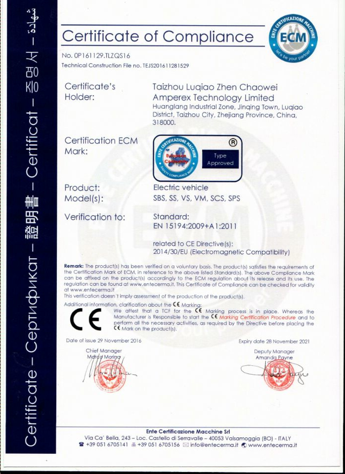CHAOW Electric Motorcycle-CE Certificate