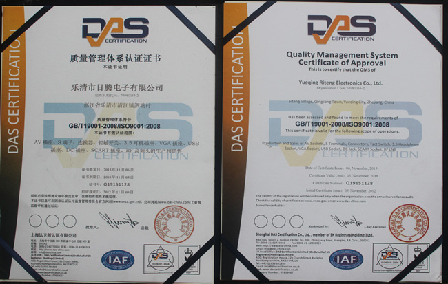 Iso9001 quality system certification