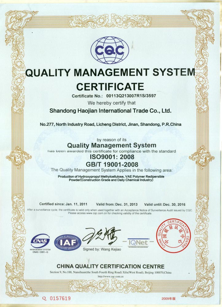 HAOJIAN - QUALITY MANAGEMENT CERTIFICATION
