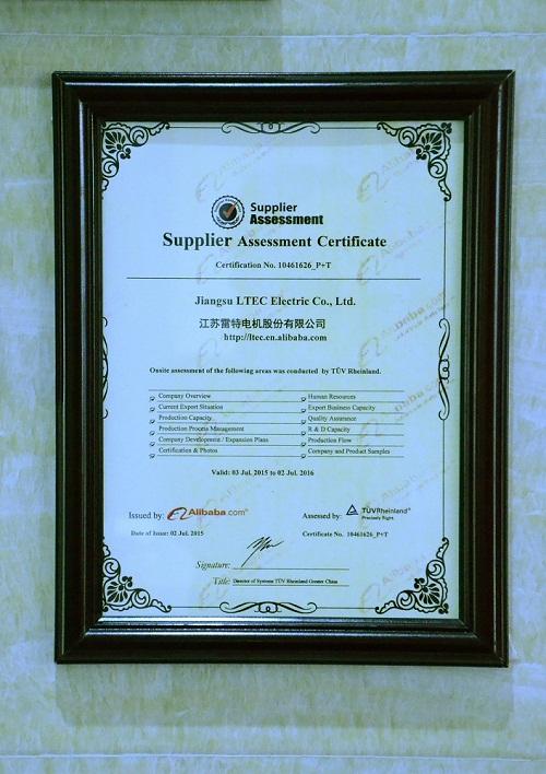 Gold supplier on Ali