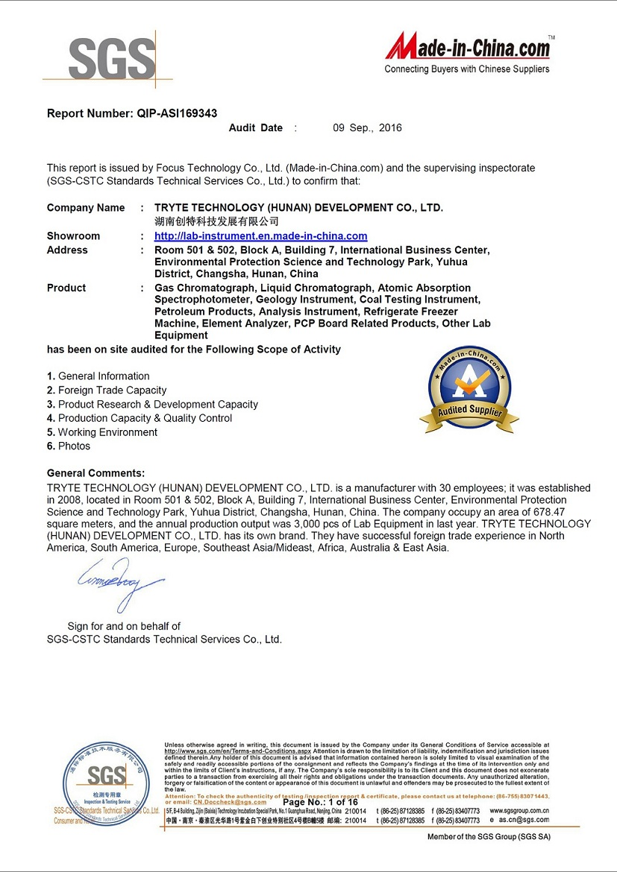 Factory SGS Certificates