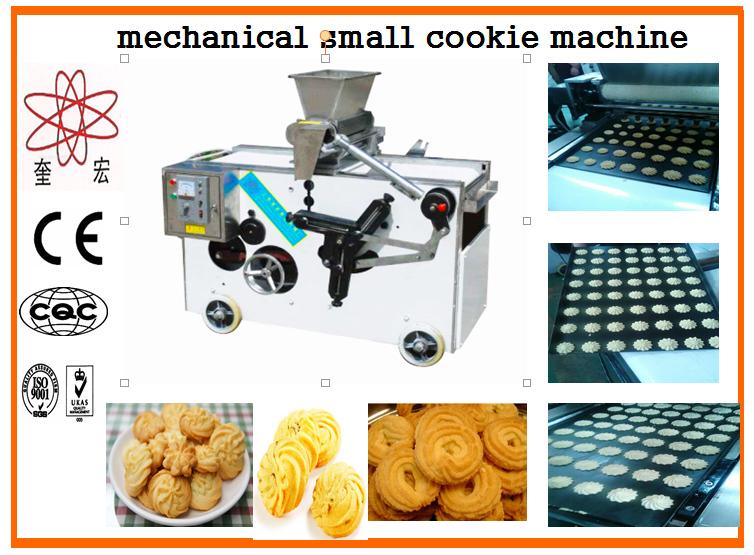 KH 400/600 small cookie machine/cookie machine price