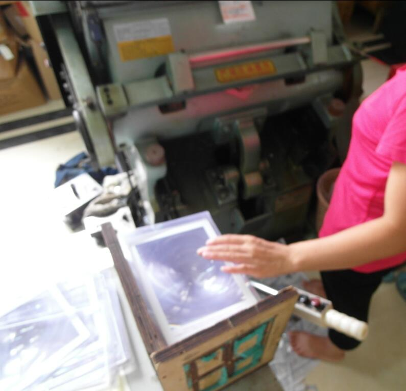Printing Machine in Factory