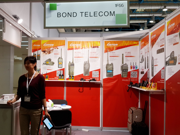 Sviaz Expocomm, Moscow, Russia, may 13-16 2014