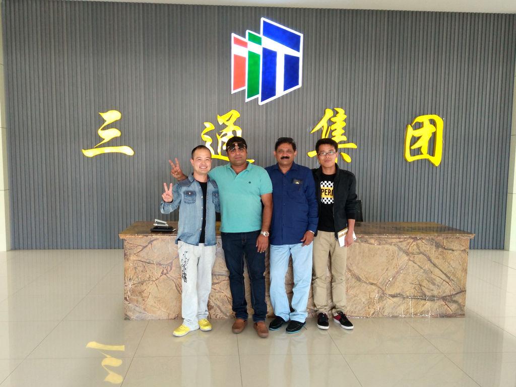 Our UAE Customer