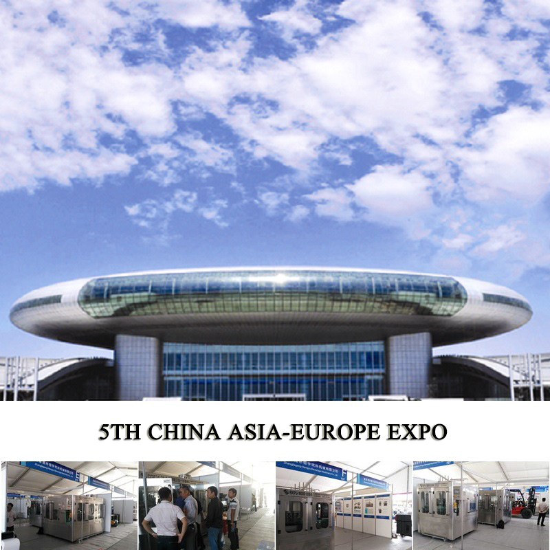 5Th China Asia-Europe Exposition