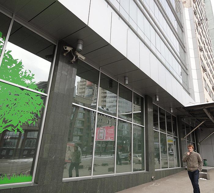 Bank Centre