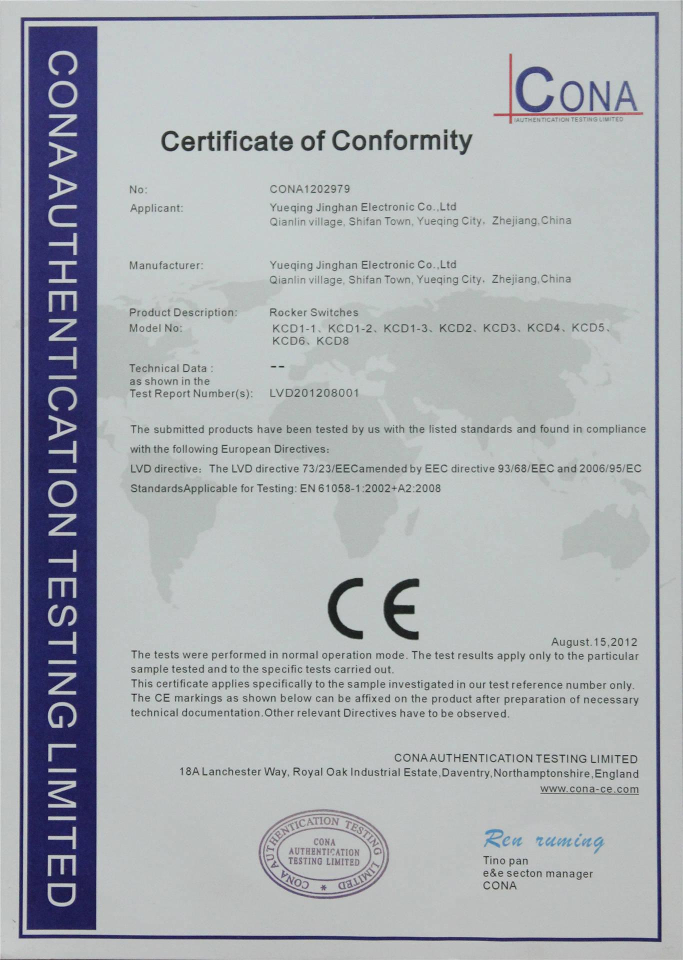 CE certificate(switch)