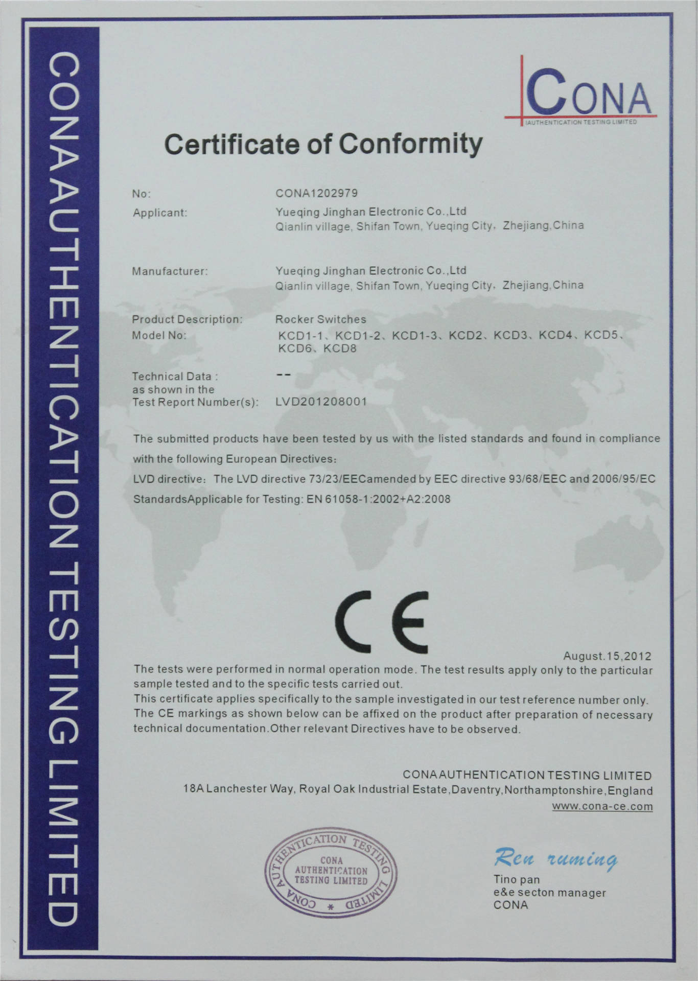 The CE certificate(switch)