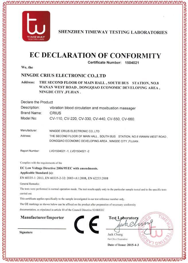 CE VIBRATION AND MOXIBUSTION MASSAGER