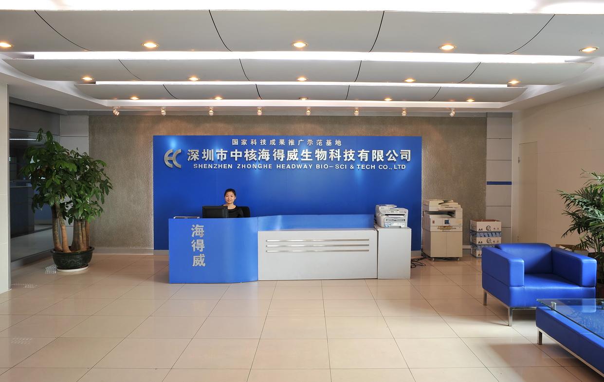 Receiption Desk