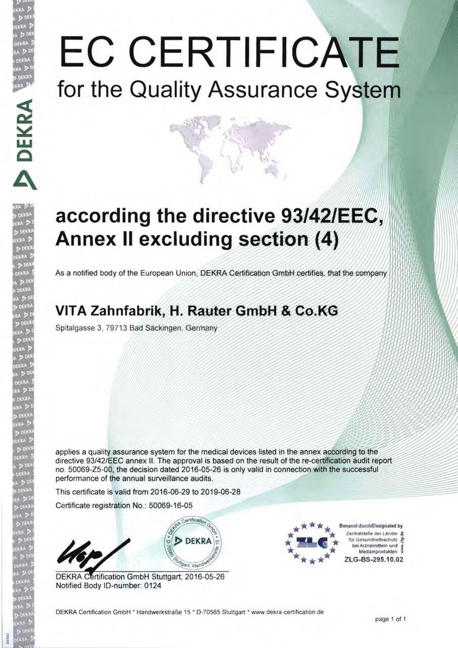 Main Material Certificate