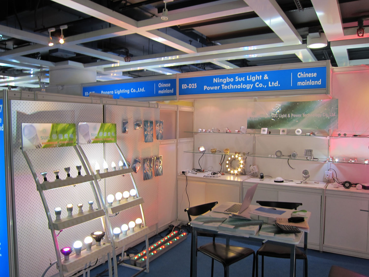 2011 Hong Kong International Lighting Fair