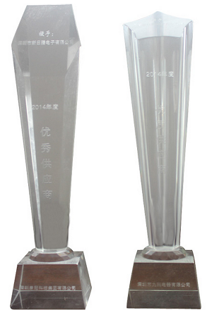 Outstanding supplier trophy