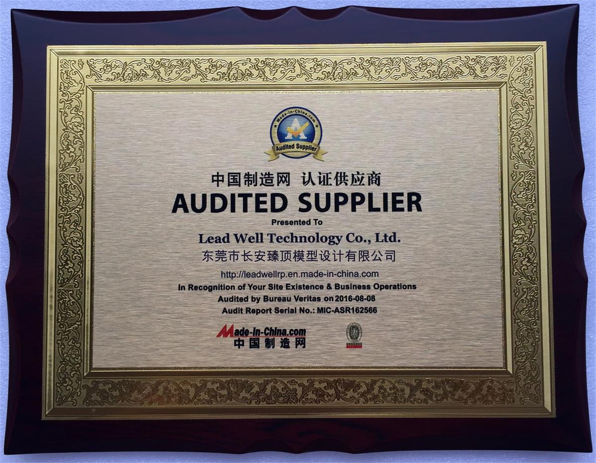 BV certification of Lead Well