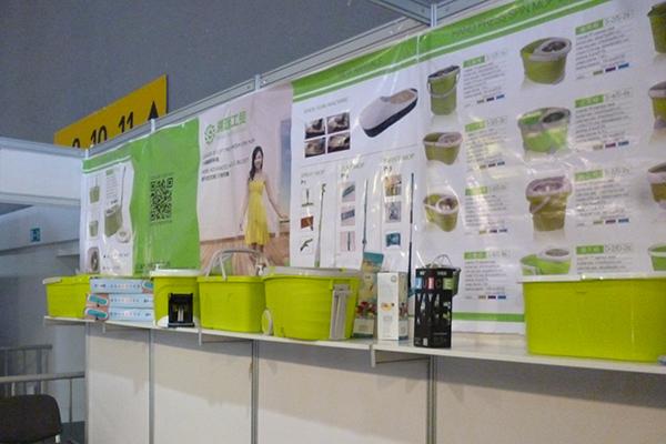 14th China-Kazakhstan Commodity Fair