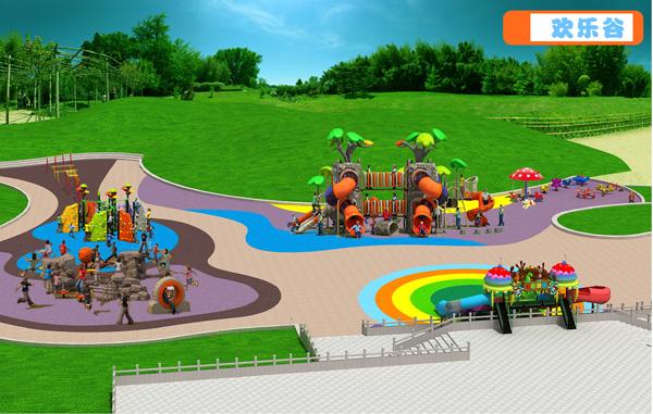 part 1 of Guangzhou Children Amusement park